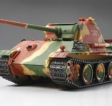 Tamiya #56022 - Tamiya 1/16 R/C RC German Panther Type G - Full Option Kit