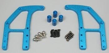 Tamiya #53493 – Tamiya Aluminum Axle Guard TXT-1