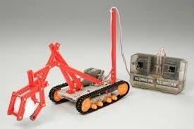 Tamiya #70170 – Tamiya Remote Control Robot Crawler