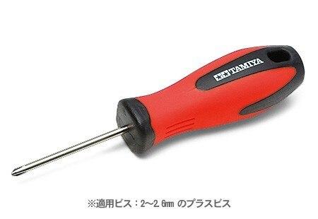 Tamiya #74121) Tamiya Craft Tools   – Mini 4WD (+) Screwdriver PRO