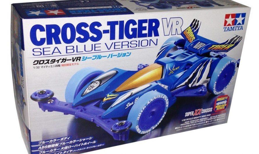 Tamiya #92247 – JR Mini 4WD Cross-Tiger VR Sea Blue Version Super-XX Limited Edition Tamiya #92247 – JR Mini 4WD Cross-Tiger V