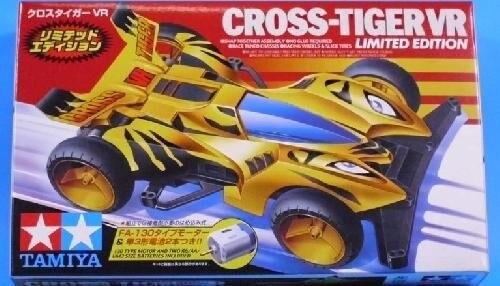 Tamiya #94504 – Tamiya Cross Tiger VR Limited