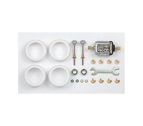 Tamiya #94610 – Tamiya Mini 4WD PRO Tune-Up Parts Set (Standard – Limited Edition Grade-Up Part
