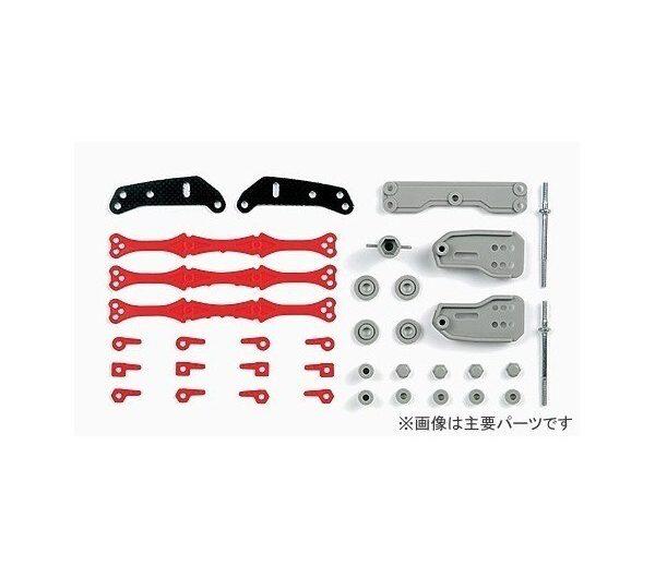Tamiya #94611 – Tamiya Mini 4WD PRO Tune-Up Parts Set (Cornering – Limited Edition Grade-Up Part