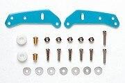 Tamiya #94616 – Tamiya Mini 4WD Pro Aluminum Side Extension Roller Mount (Blue – Limited Edition Grade-Up Part