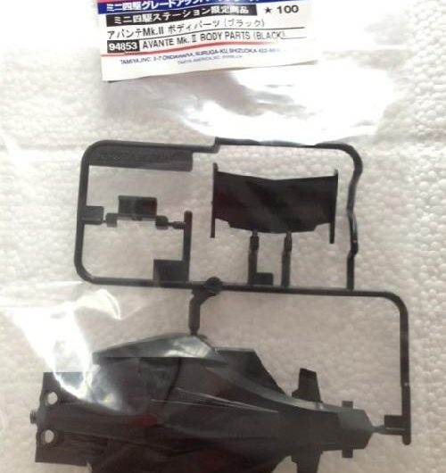 Tamiya #94853 – JR Avante Mk.II Body (Black)