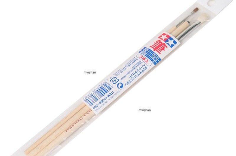 Tamiya 87066 Modeling Brush Basic Set (3Pcs/Set) Model Painting Tools Accessory DIY