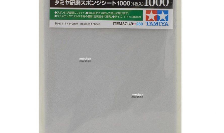 Tamiya 87149 Model Sanding Sponge Sheet P1000 Hobby Finishing Tools Accessory DIY