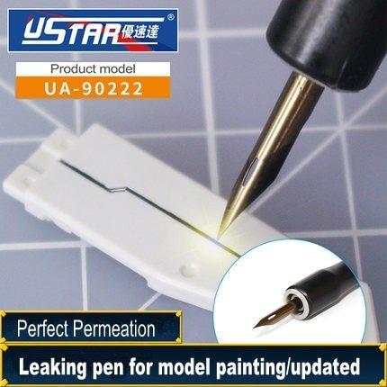 Ustar Permeation Pen leaking Pen for Panel Line Hobby Gundam Modeler Military Model DIY Assembly Model Painting Tools 90222