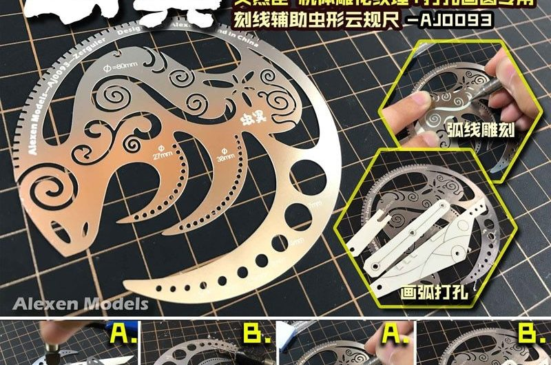 hobby model tools Insect cloud ruler Body carved texture Pull arc