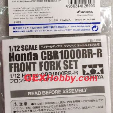 Tamiya #12690 - 1/12 Honda CBR1000RR-R Front Fork Set for 14138