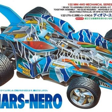 Tamiya 95586 - Tamiya JR DIOMARS-NERO Mini 4WD kit