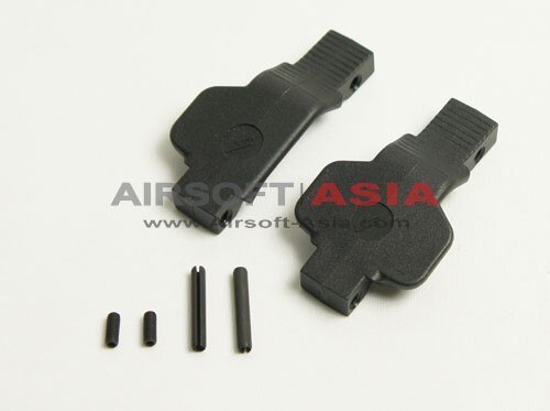 MADBULL SI COBRA Ambi / Left Polymer Trigger Guard Combo-2 Pack. (Black) – MB-SI-AL-BK for Airsoft Gun Parts